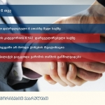 Index of the settlements reached between the parties to the enforcement procedures amounted to 4 thousand at the National Bureau of Enforcement